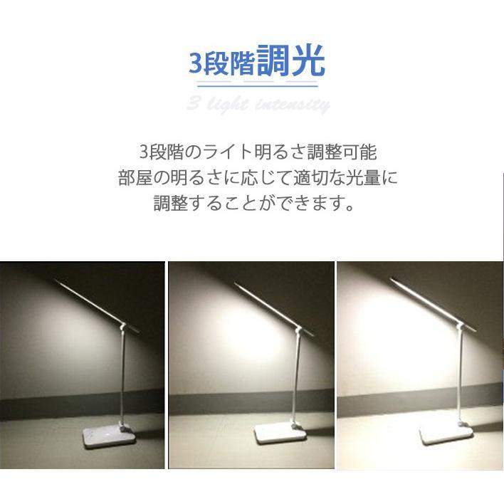 LED デスクライト 折りたたみ 目に優しい 電気スタンドライト 調光調色  卓上テーブルライト  照明 読書灯 コンセント付き 子供 USBデバイス充電式|uuu-shop|04