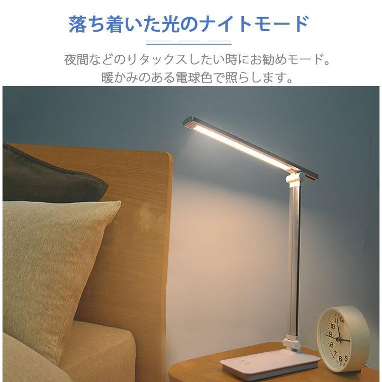 LED デスクライト 折りたたみ 目に優しい 電気スタンドライト 調光調色  卓上テーブルライト  照明 読書灯 コンセント付き 子供 USBデバイス充電式|uuu-shop|05