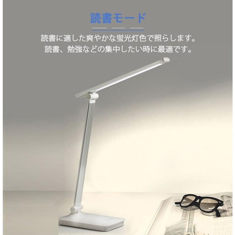 LED デスクライト 折りたたみ 目に優しい 電気スタンドライト 調光調色  卓上テーブルライト  照明 読書灯 コンセント付き 子供 USBデバイス充電式|uuu-shop|06