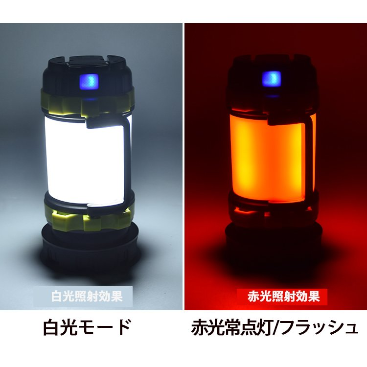 LED ランタン 懐中電灯  高輝度チップ搭載 USB充電式  モバイルバッテリー機能 6つ点灯モード 無段階調光 防滴 キャンプ 登山 釣り 防災 停電 緊急 非常用|uuu-shop|05