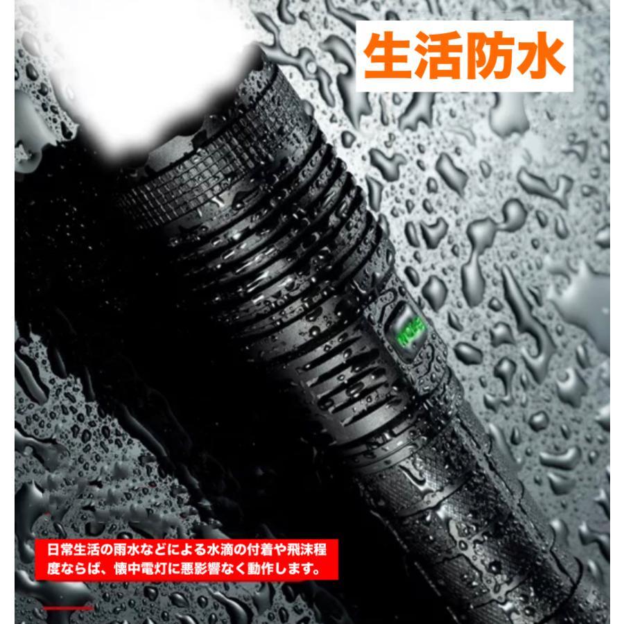 2020進化版 懐中電灯 ズーム式5モード 防災 地震 停電対策|uuu-shop|11