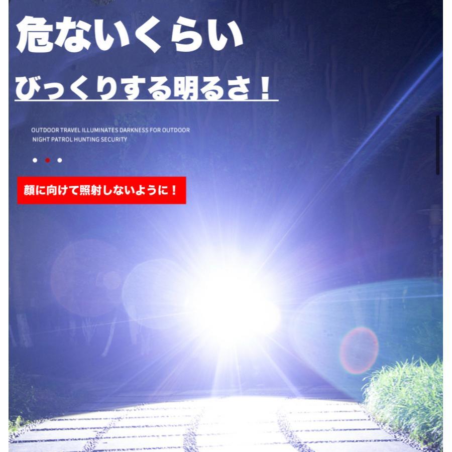 2020進化版 懐中電灯 ズーム式5モード 防災 地震 停電対策|uuu-shop|15