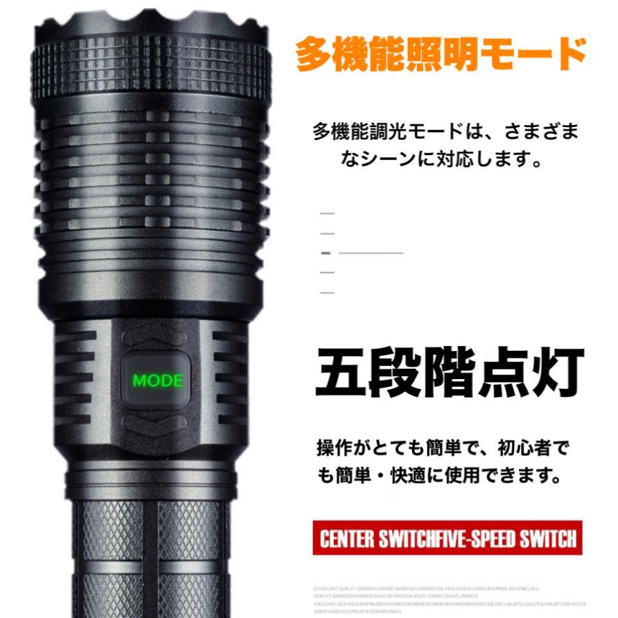 2020進化版 懐中電灯 ズーム式5モード 防災 地震 停電対策|uuu-shop|03