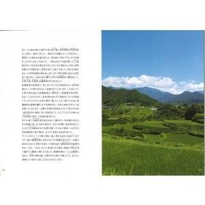 神々の坐(おわ)す里  高千穂の神社|uzumeya|04