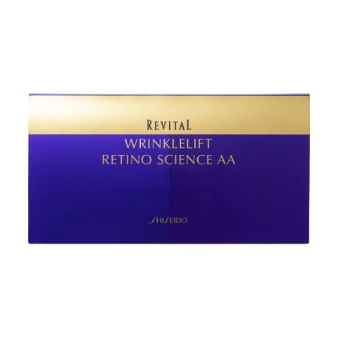 資生堂 リバイタル リンクルリフト レチノサイエンスAA N 12包(24枚)×2個セット