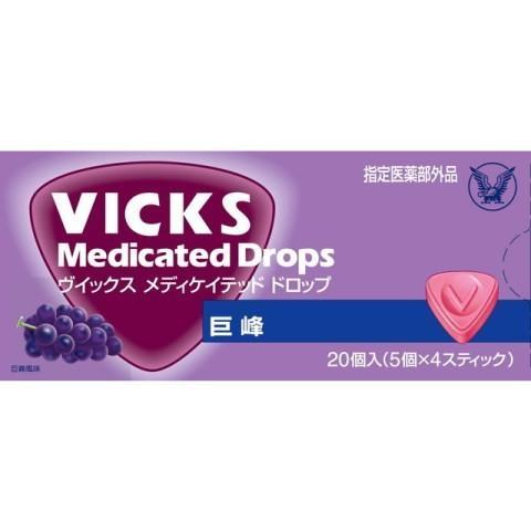 のど 飴 Vicks