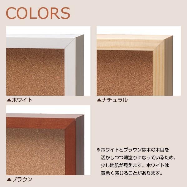 立体額 額縁 木製CUBEキューブフレーム70 2222 ホワイト 正方形 おしゃれなフォトフレーム 壁掛け/置き兼用  深さ70mm|v-vanjoh|02