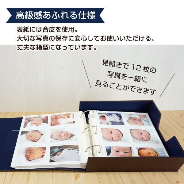 大容量フォトアルバム L判写真1200枚 メガアルバム ATSUI OMOI(アツイオモイ) 送料無料 v-vanjoh 04