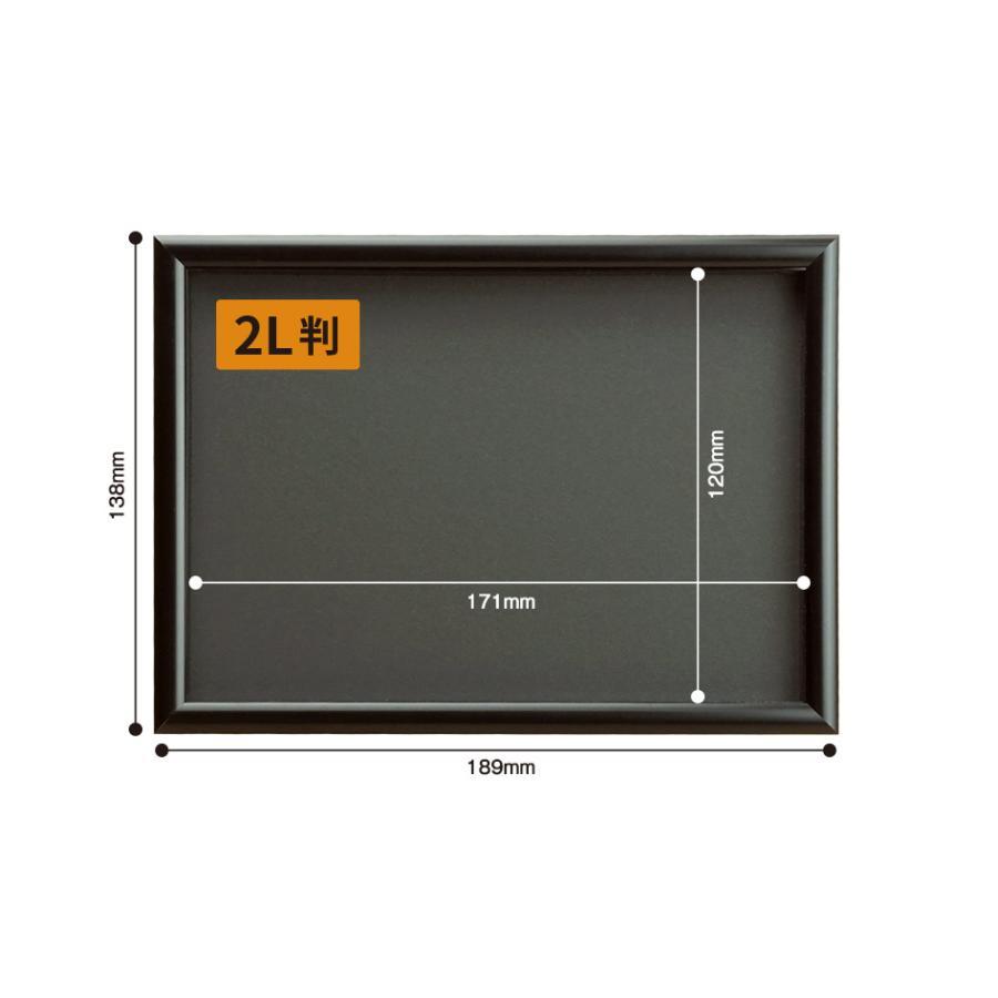 SLIM ピンズフレーム 2L ブラック SPF-2L-BK 深さ9mm 万丈 ピンバッジ 飾る コレクション 記念品 額縁|v-vanjoh|04