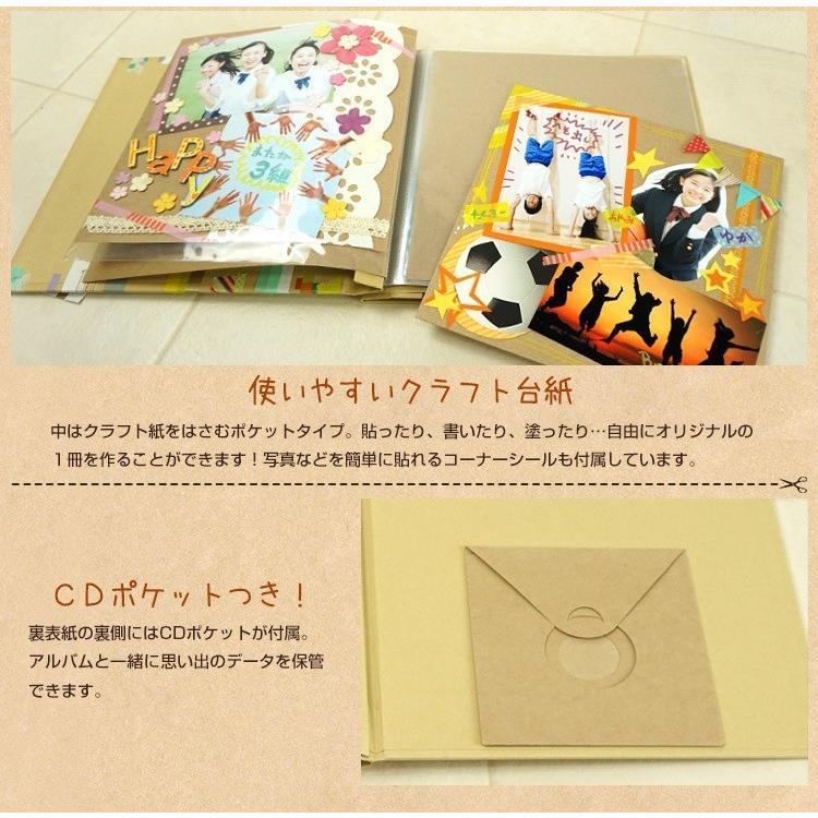 KAZARUアルバム(カザルアルバム) 8インチクラフト フリーポケットタイプ 手作りスクラップブッキングアルバム A200-555|v-vanjoh|03