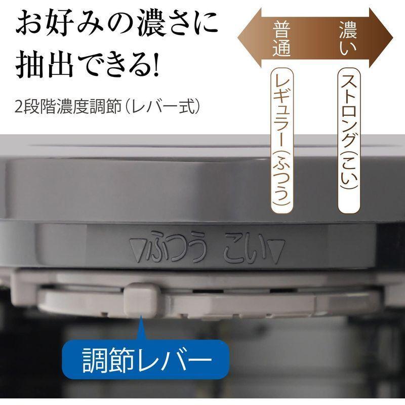 象印 コーヒーメーカー 6杯用 メッシュフィルター付 EC-AS60-XB|vagaluna1|04