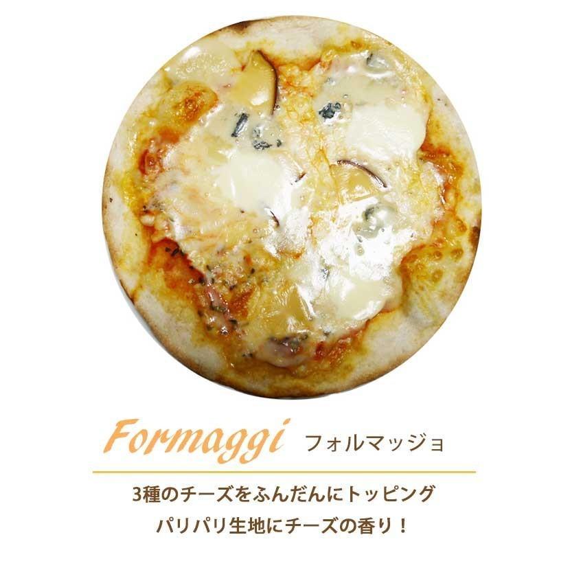 ピザ フォルマッジョ 本格ピザ 15cm イタリアの小麦粉を使用したシェフ自慢の手作り本格ピザ チーズ ピザ クリスピー ピザ Pizza ピッツァ|vallata|02