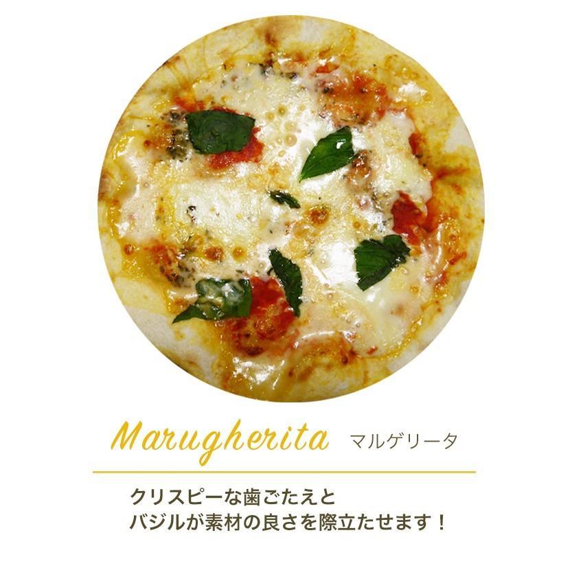 ピザ マルゲリータ 本格ピザ 15cm イタリアの小麦粉を使用したシェフ自慢の手作り本格ピザ クリスピー 冷凍ピザ 無添加 チーズ セルロース不使用 vallata 02
