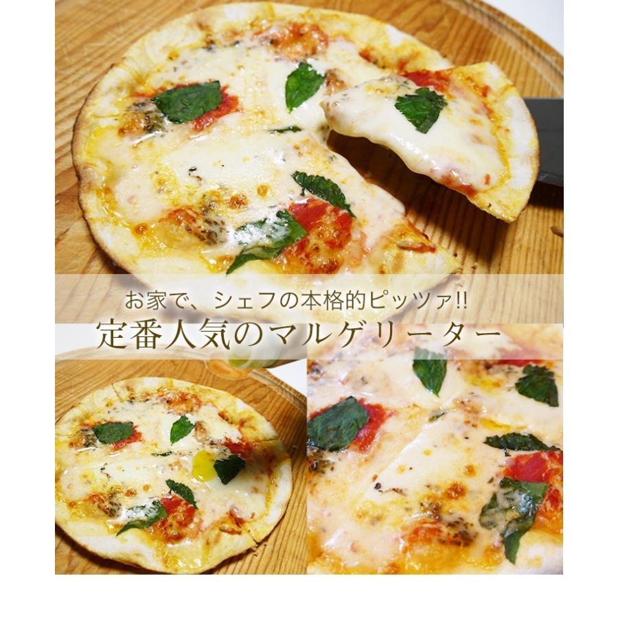 ピザ マルゲリータ 本格ピザ 15cm イタリアの小麦粉を使用したシェフ自慢の手作り本格ピザ クリスピー 冷凍ピザ 無添加 チーズ セルロース不使用 vallata 03