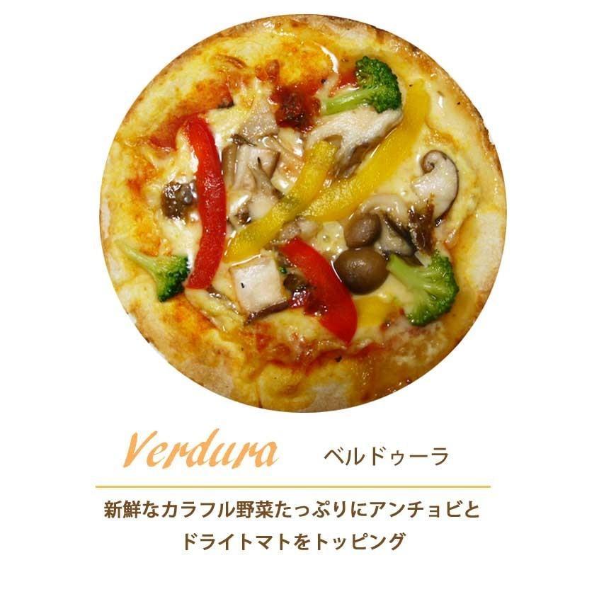 ピザ  ベルドゥーラ 本格ピザ 15cm イタリアの小麦粉を使用したをシェフ自慢の手作り本格ピザ クリスピー 冷凍ピザ 無添加 セルロース不使用|vallata|02