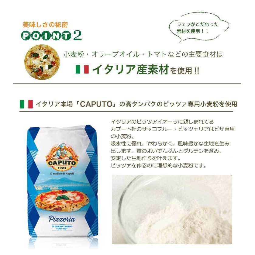 ピザ  ベルドゥーラ 本格ピザ 15cm イタリアの小麦粉を使用したをシェフ自慢の手作り本格ピザ クリスピー 冷凍ピザ 無添加 セルロース不使用|vallata|07