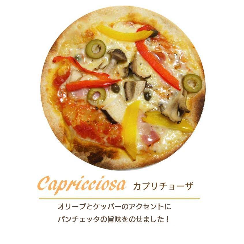 ピザ カプリチョーザ 本格ピザ 15cm イタリアの小麦粉を使用したシェフ自慢の手作り本格ピザ クリスピー 冷凍ピザ 無添加 セルロース不使用 vallata 02