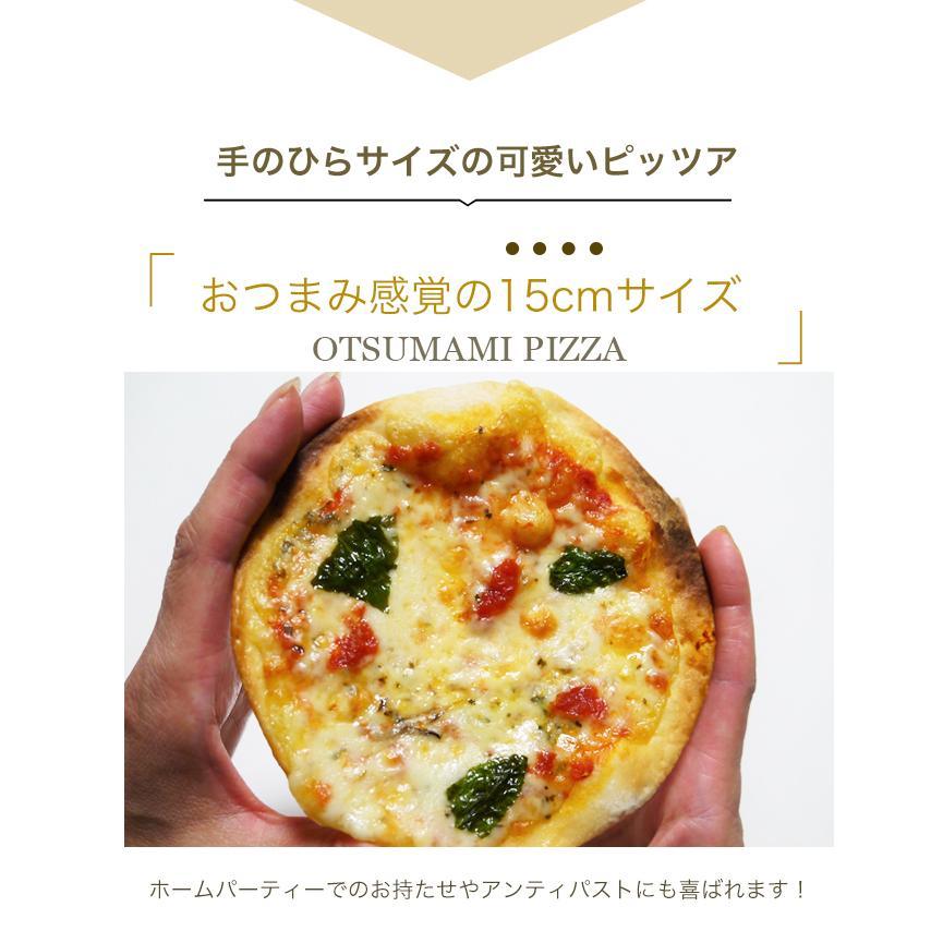 ピザ カプリチョーザ 本格ピザ 15cm イタリアの小麦粉を使用したシェフ自慢の手作り本格ピザ クリスピー 冷凍ピザ 無添加 セルロース不使用 vallata 17