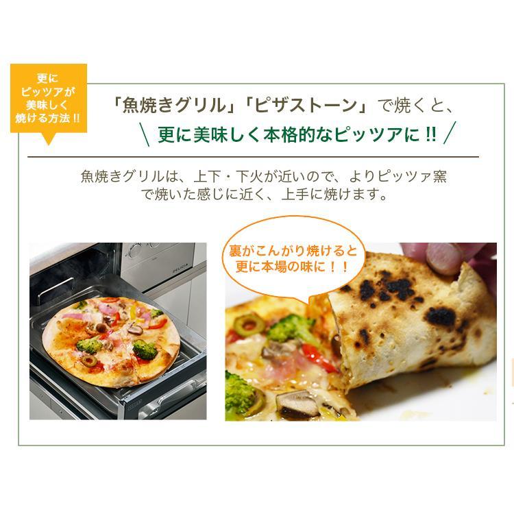 ピザ ペスカトーレ 本格ピザ 15cm イタリアの小麦粉を使用したシェフ自慢の手作り本格ピザ シーフード クリスピー 冷凍ピザ 無添加 チーズ セルロース不使用|vallata|15