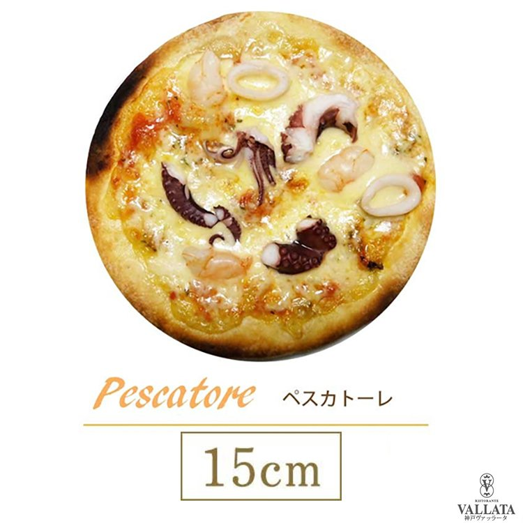ピザ ペスカトーレ 本格ピザ 15cm イタリアの小麦粉を使用したシェフ自慢の手作り本格ピザ シーフード クリスピー 冷凍ピザ 無添加 チーズ セルロース不使用|vallata|17