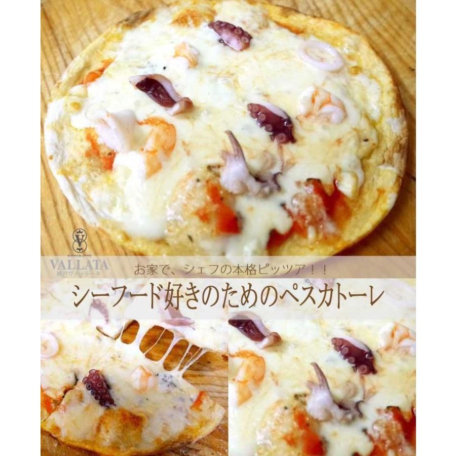 ピザ ペスカトーレ 本格ピザ 15cm イタリアの小麦粉を使用したシェフ自慢の手作り本格ピザ シーフード クリスピー 冷凍ピザ 無添加 チーズ セルロース不使用|vallata|03