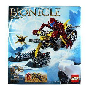 レゴ LEGO 2009年夏版 バイオニクル レジェンド センドックス V1 8992