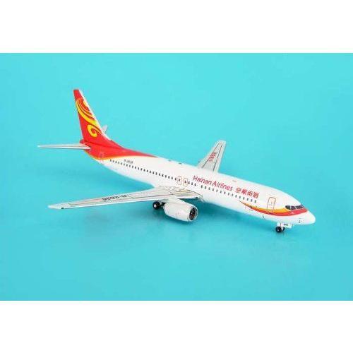 Phoenix Hainan 737-800 1/400 REG#B-2636 プラモデル 模型 モデルキット おもちゃ