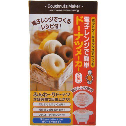 Donut maker フィギュア 人形 おもちゃ
