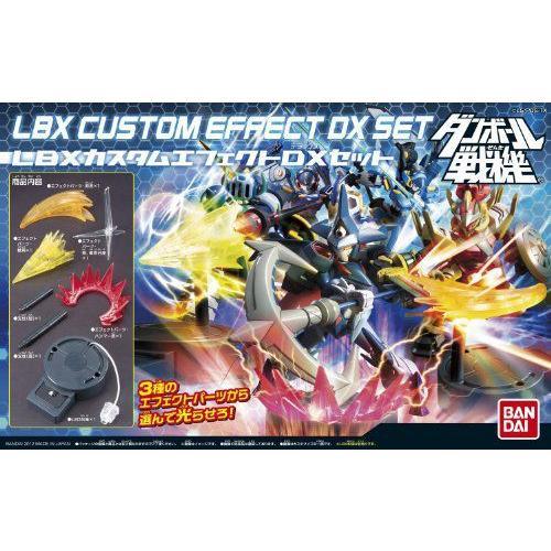 Little Battlers eXperience W - LBX Custom Effect Deluxe Set (Plastic model) フィギュア 人形 おもち