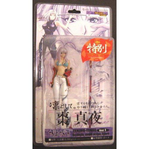 Tenjho Tenge Maya Natsume ' Tokubetsu' Edition Bome Figure Vol. 1 フィギュア 人形 おもちゃ