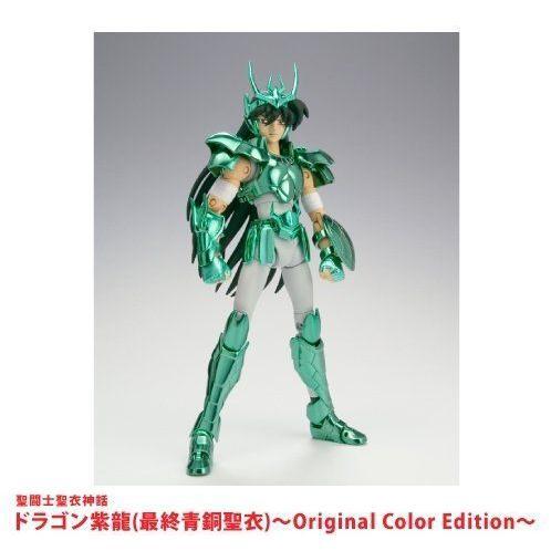 Saint Cloth Myth Dragon Siryu Original Color Edition Tamashii Nation 2011 フィギュア 人形 おもちゃ