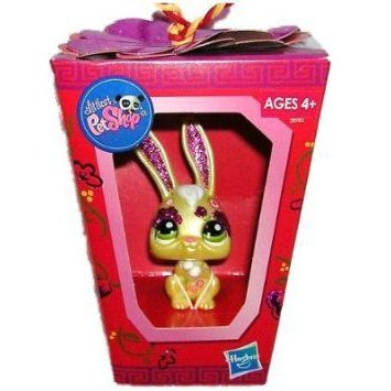 Littlest Pet Shop (リトルペットショップ) Exclusive Chinese New year Rabbit #2077