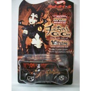 DAIRY DELIVERY 2007 Hot Wheels (ホットウィール) Japan Car Show Voltaire Dairy Delivery 限定品 1:64