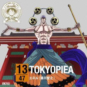 ワンピース ニッポン縦断!47クルーズCD in 東京 TOKYOPIEA / 森川智之(エネル) (CD)|vanda