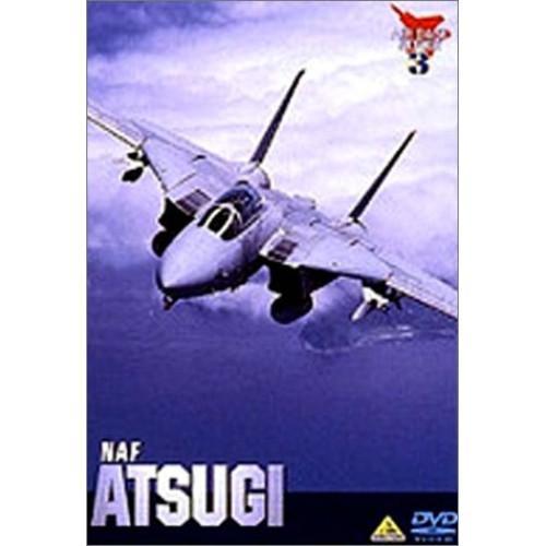 NAF ATSUGI /  (DVD) vanda