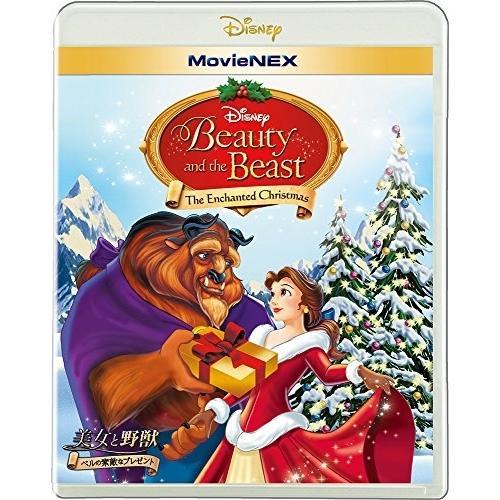 美女と野獣/ベルの素敵なプレゼント MovieNEX ブルーレイ+DVDセット / ディズニー (Blu-ray) vanda
