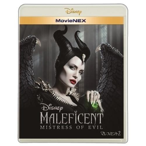 マレフィセント2 MovieNEX ブルーレイ+DVD+DigitalCopy / アンジェリーナ・ジョリー (Blu-ray)|vanda