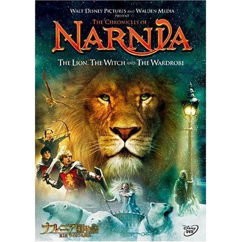 ナルニア国物語/第1章:ライオンと魔女 / ウィリアム・モーズリー (DVD)|vanda