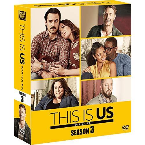 THIS IS US/ディス・イズ・アス シーズン3 コンパクト BOX / マイロ・ヴィンティミリア (DVD)|vanda