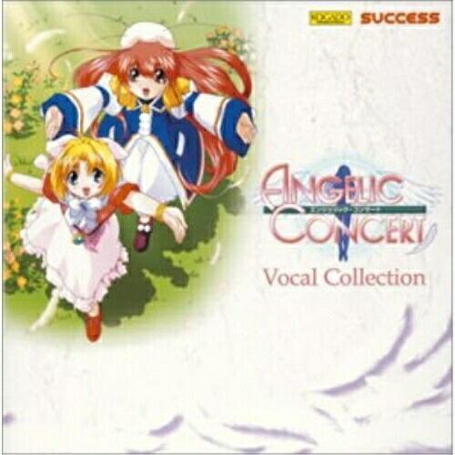 エンジェリックコンサート ボーカルコレクション / (CD) :K-KICA-1287 ...