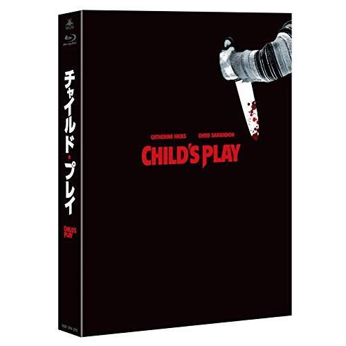チャイルド・プレイ<最終盤>(Blu-ray Disc) / キャサリン・ヒックス (Blu-ray)|vanda