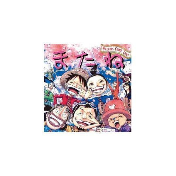 またね featuring ルフィ、ゾロ、ナミ、ウソップ、サンジ、チョッパー、ロ.. / DREAMS COME TRU.. (CD) vanda