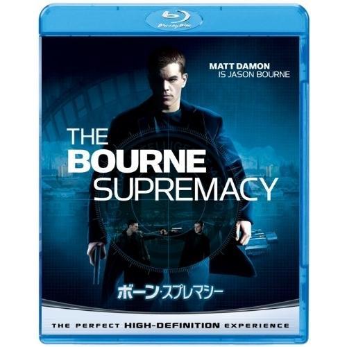 ボーン・スプレマシー(Blu-ray Disc) / マット・デイモン (Blu-ray)|vanda