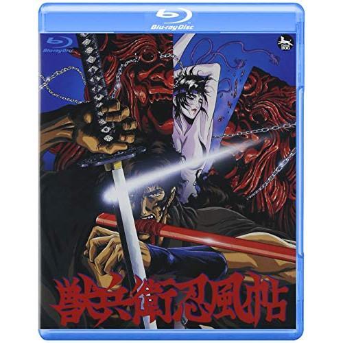 獣兵衛忍風帖(Blu-ray Disc) /  (Blu-ray)|vanda
