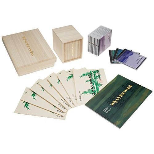 明暗真法流本曲全集 / 酒井松道 (CD)