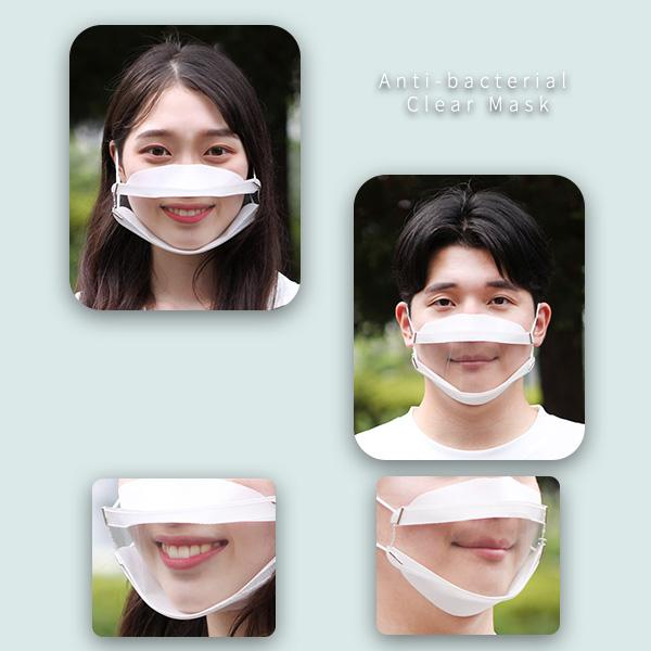 抗菌透明マスク 3枚セット ウイルス  繰り返し 口元 接客 飲食店 美容 医療 飛沫防止 笑顔 聴覚障害 口が見える レディース メンズ 男女兼用 ネコポス|vaniastore|03