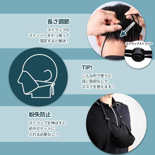 マスクネックストラップ 3個セット 紛失防止 首下げ マスク用 耳が痛くならない 長さ調整 マスクバンド ネコポス|vaniastore|02