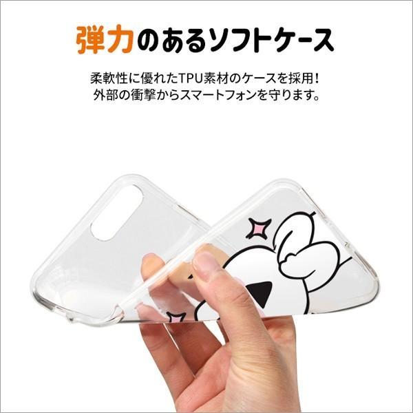 すこぶる動くウサギ 正規品 iPhone X  SE 第2世代/8 / 7  8+ 7+ 透明ケース クリアケース TPUケース ゼリーケース オーバーアクション ネコポス|vaniastore|03