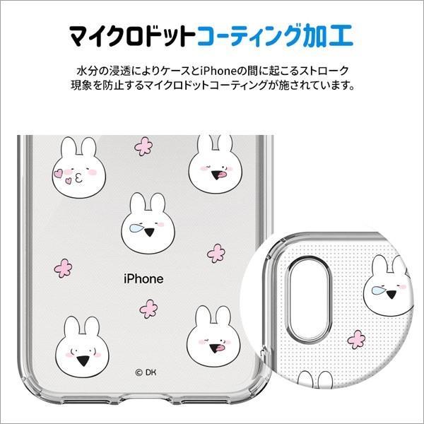 すこぶる動くウサギ 正規品 iPhone X  SE 第2世代/8 / 7  8+ 7+ 透明ケース クリアケース TPUケース ゼリーケース オーバーアクション ネコポス|vaniastore|04