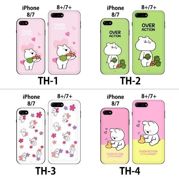 すこぶる動くウサギ 正規品 iPhone SE 第2世代 /8 / 7 スマホケース カード入れ iPhone 8+ / 7+ スタンド式 カード収納 ICカード ネコポス|vaniastore|02